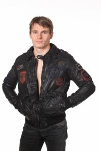 Кожаная куртка art Mathik